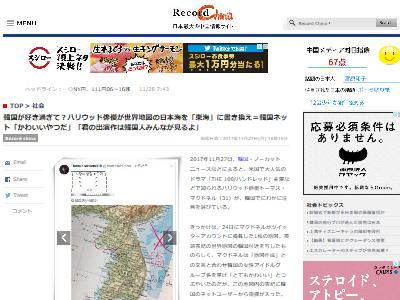 トーマス韓国地図に関連した画像-02