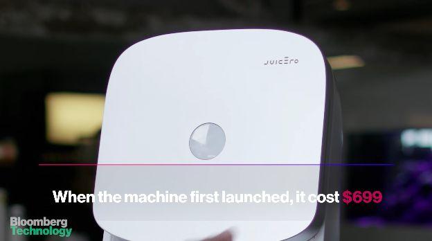 ジュースマシン  Google Juicero Incに関連した画像-03