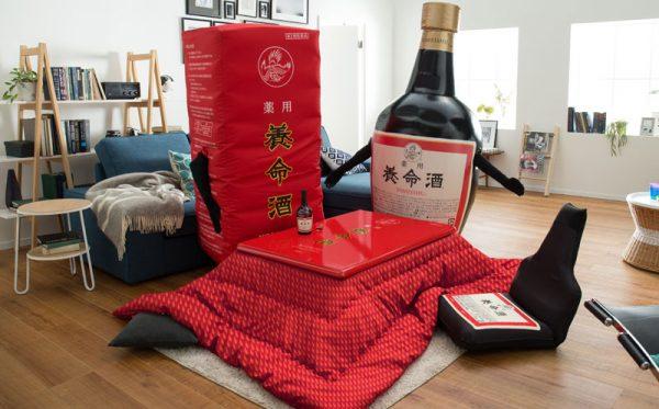 養命酒 こたつに関連した画像-01