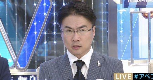 乙武洋匡 誹謗中傷 マスコミ ワイドショー 司令塔 責任転嫁 ネット民に関連した画像-01