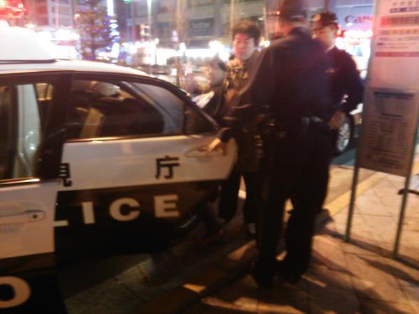 神聖かまってちゃん の子 警察 逮捕 ツイキャス 金バエ ネットの王子に関連した画像-03