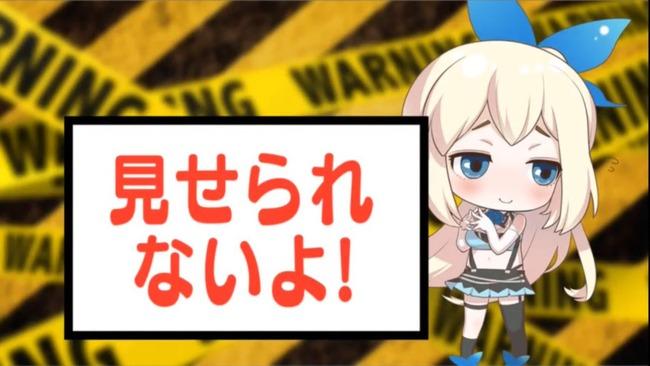 バーチャルYouTuber 放送事故 中の人 ウェザーロイド Airi ぽん子に関連した画像-01