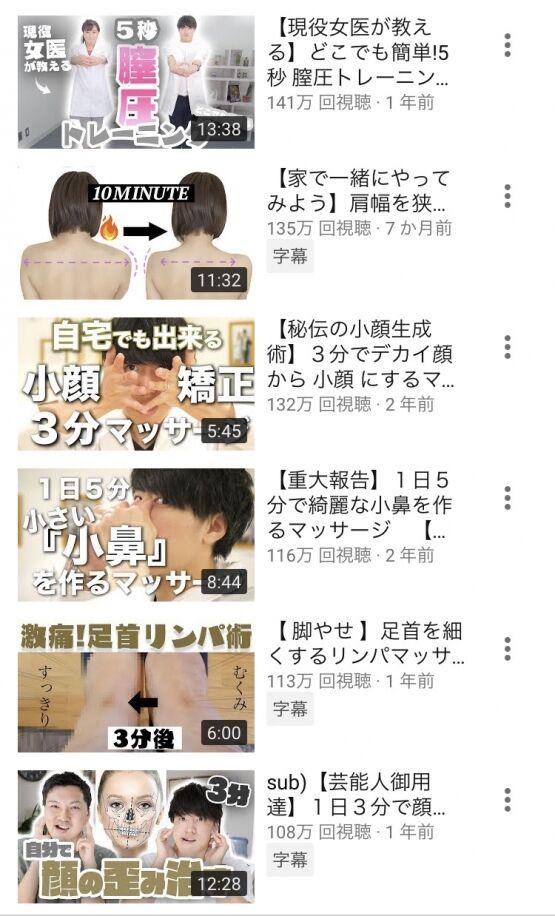 佐倉綾音 整体師 マッサージ メンテに関連した画像-03