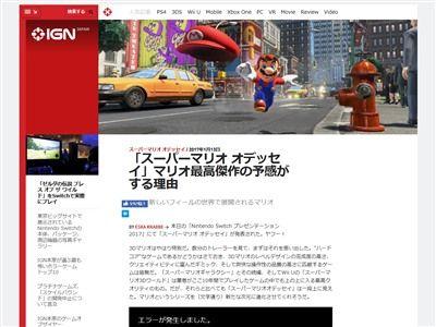 スーパーマリオ オデッセイ 神ゲーに関連した画像-02