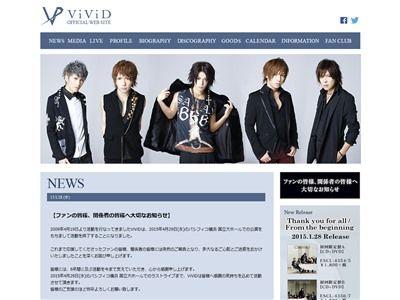 ViViD 解散に関連した画像-02