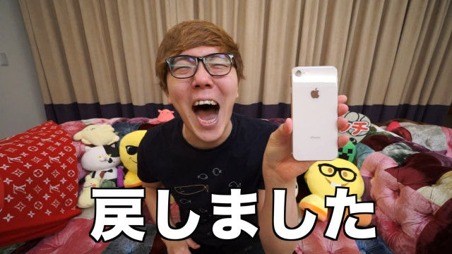 ヒカキンiPhone8に関連した画像-04