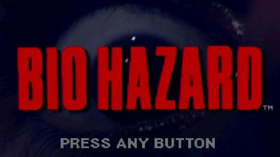 バイオハザード リブート ガチ ホラー 映画に関連した画像-01