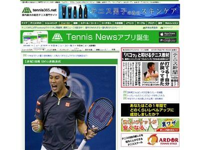 錦織圭 テニス メンフィス 3連覇に関連した画像-02