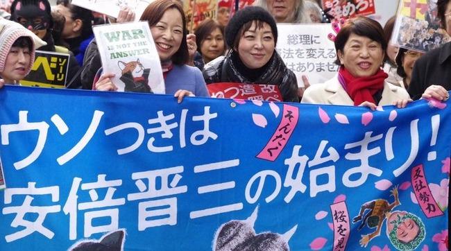 室井佑月 安倍総理 辞任 乾杯 生きがい 安倍ロス パヨクに関連した画像-01