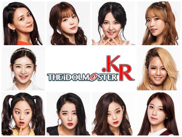 韓国 実写版 アイドルマスター アイドルマスターKR アイマス 2017年 Amazon プライム 日本語字幕に関連した画像-01