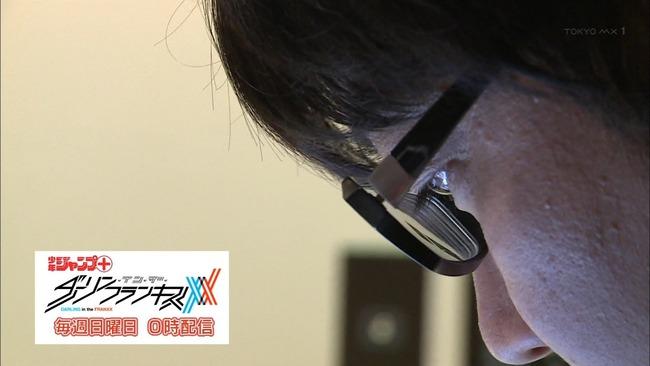 矢吹健太朗 ダーリン・イン・ザ・フランキス ダリフラ 特番 顔出しに関連した画像-10