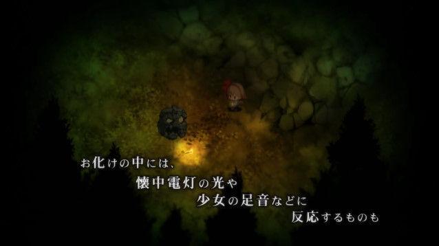 夜廻 ホラー 少女 夜 日本一ソフトウェアに関連した画像-15