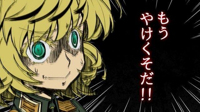 幼女戦記 漫画版 東條チカ 連載 単行本化 追いつかないに関連した画像-01