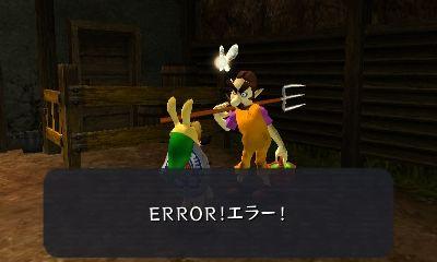 ゼルダの伝説 ムジュラの仮面 ERROR!エラー!強制終了 バグ に関連した画像-02