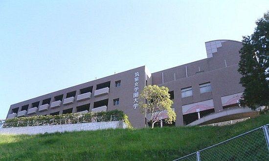筑紫女学園大学トランスジェンダー受け入れに関連した画像-01