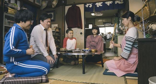 浦安鉄筋家族 ドラマ 一軒家 取り壊しに関連した画像-01