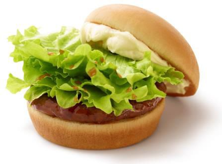 モスバーガー クリームチーズテリヤキバーガー てりやきバーガー クリームチーズ チーズに関連した画像-01