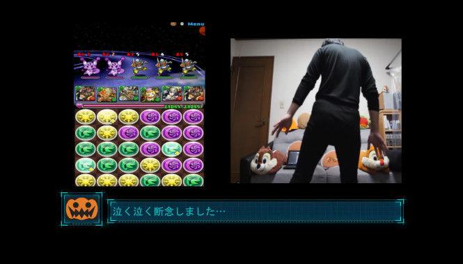 パズドラ モンスト アンドロイド キネクト Kinect iPhone スマホ ニコニコ動画 忘年会に関連した画像-18