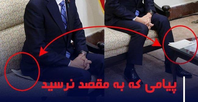 【安倍総理イラン訪問】日本人記者が「安倍がトランプの親書を尻に敷いた!」とデマを拡散
