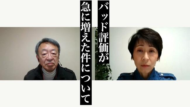 池上彰 トランプ前大統領 人権問題 釈明 火に油 低評価に関連した画像-01
