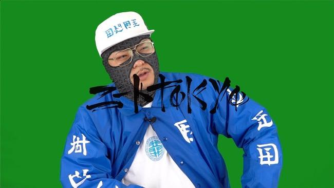 ラッパー ケニーG KENNYG 覚醒剤 大麻 所持 逮捕 新型コロナ 陽性 ライブ出演に関連した画像-01