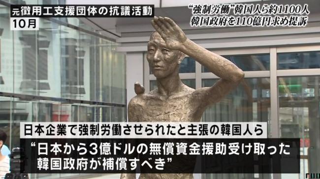 徴用工 提訴 韓国政府に関連した画像-03