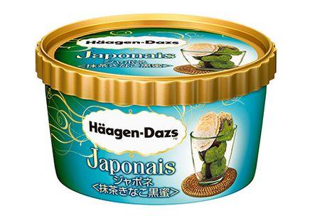 ハーゲンダッツ 抹茶きなこ黒蜜 抹茶 黒蜜 きなこ ジャポネに関連した画像-01