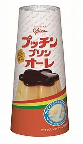 プリン プッチンプリン グリコ ドリンク 飲み物 コンビニ 東日本に関連した画像-03