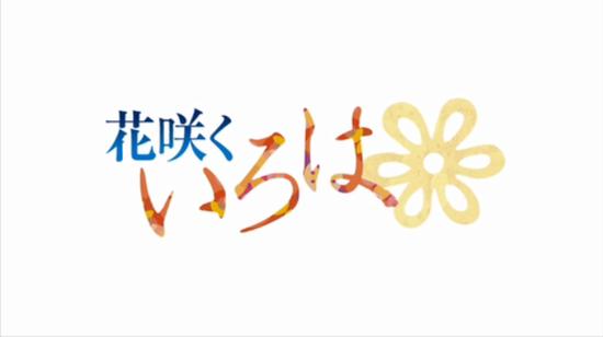 PAworks×岸田メル_5