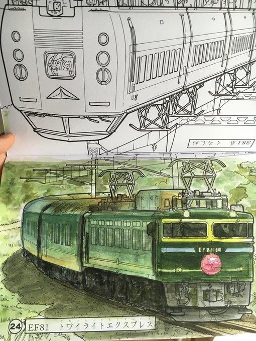画家 日本人 塗り絵 水彩画に関連した画像-03