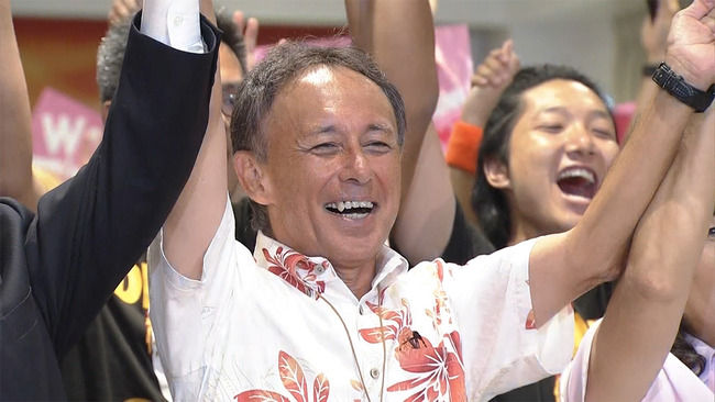 沖縄 県知事 選挙 出口調査 若者 高齢者 老害に関連した画像-01