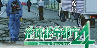 Disaster-Report-4-Summer-Memories_thumb