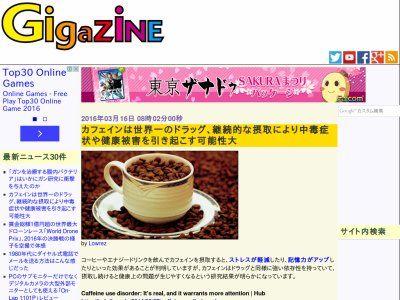 カフェイン 世界一 ドラッグ エナジードリンクに関連した画像-02