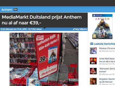 Anthem ドイツ 小売店 発売初日 処分 特価に関連した画像-02