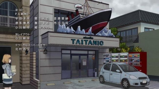 SHIROBAKO スタジオタイタニックに関連した画像-01
