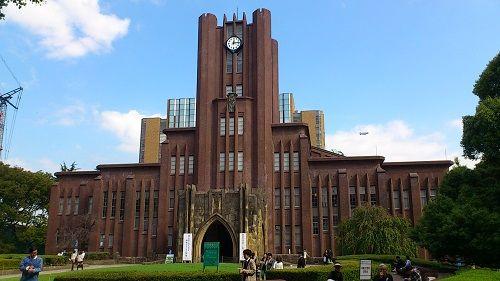 東大 東京大学 入学 受験 デマ に関連した画像-01