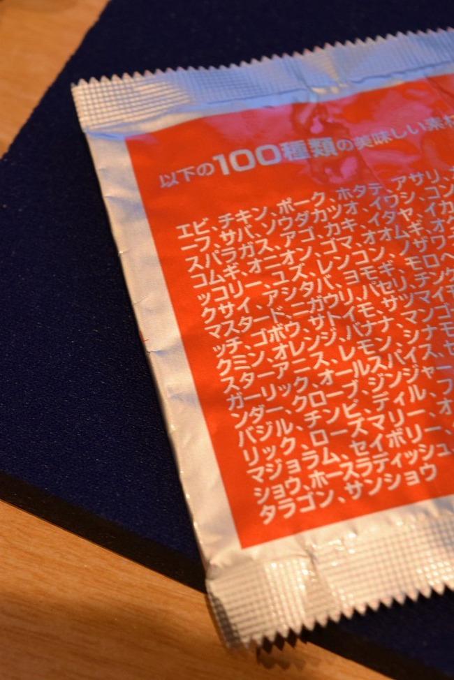 エースコック カップ麺 縦読み かやく袋に関連した画像-02