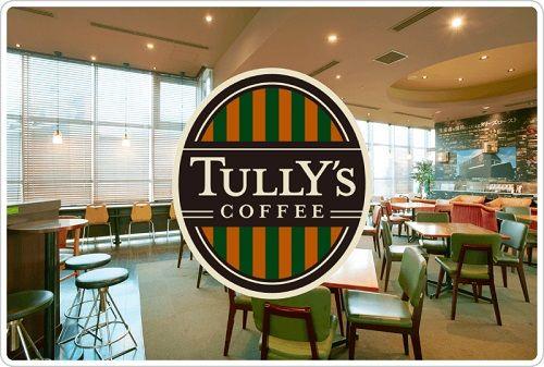 タリーズコーヒー 店員 TULLY'Sに関連した画像-01
