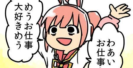 品川駅 広告 今日の仕事は楽しみですか ディストピアに関連した画像-01