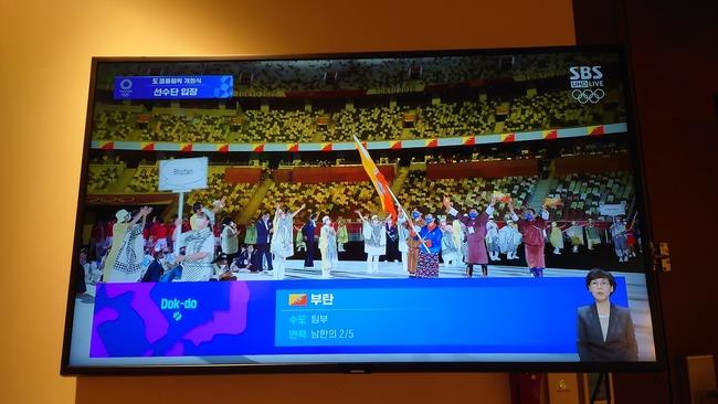 韓国、開会式の中継で国の紹介を「竹島」から始める激ヤバ演出をぶちかます!→更にエスカレートし日本だけでなく全方位に喧嘩を売り始めてしまうwwww