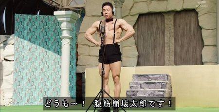 仮面ライダーゼロワン 腹筋崩壊太郎 なかやまきんに君 スピンオフに関連した画像-01