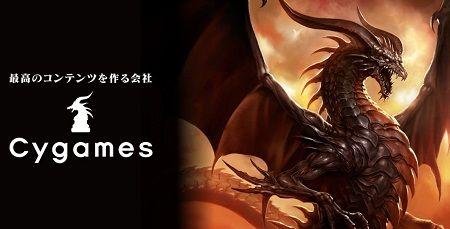 サイゲームス 熊本地震 1億円 支援に関連した画像-01