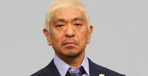 アンパンチ論争に松本人志さん「本気で思っている人がいるならすごい」「むしろもっと攻撃力をアップして思いっきりどつかないと」