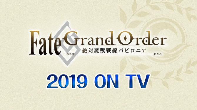 FGO Fate グランドオーダー TVアニメ化 劇場アニメ化に関連した画像-20