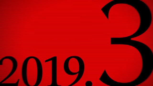 ペルソナ5 P5R 予告に関連した画像-04