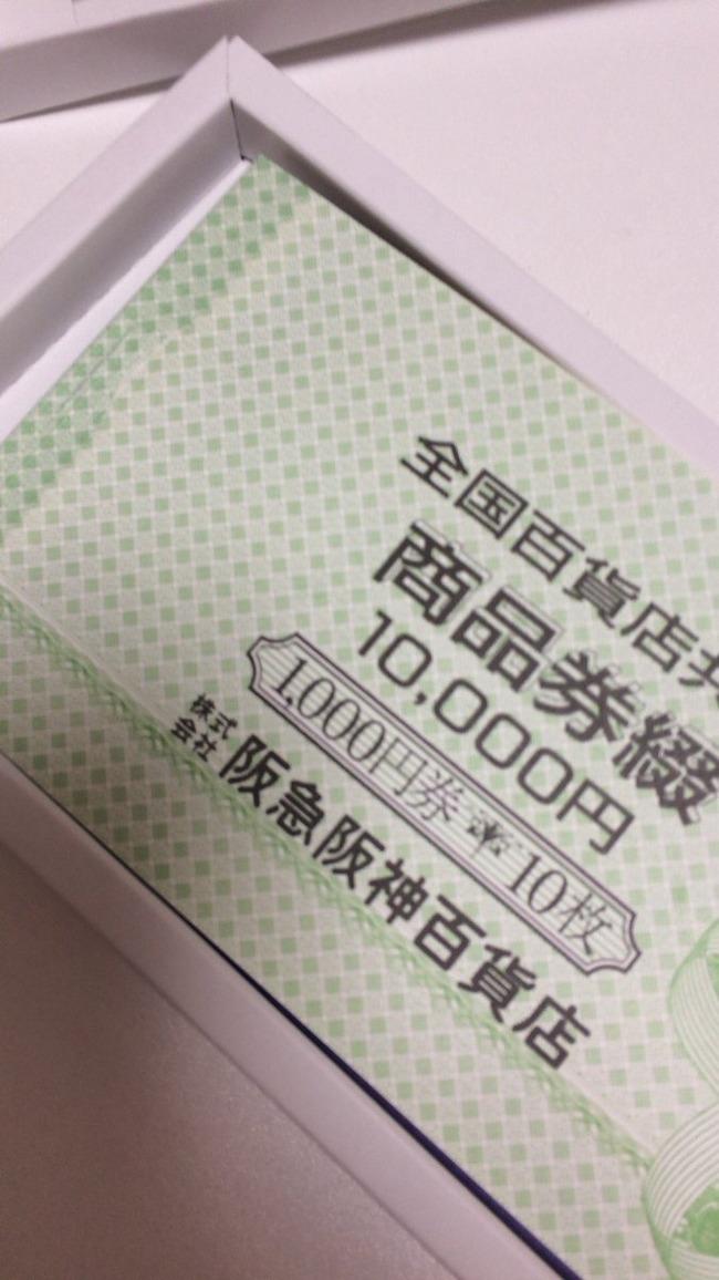 150億 君の名は。 打ち上げ パーティー 新海誠 1万円 商品券 おみやげに関連した画像-08
