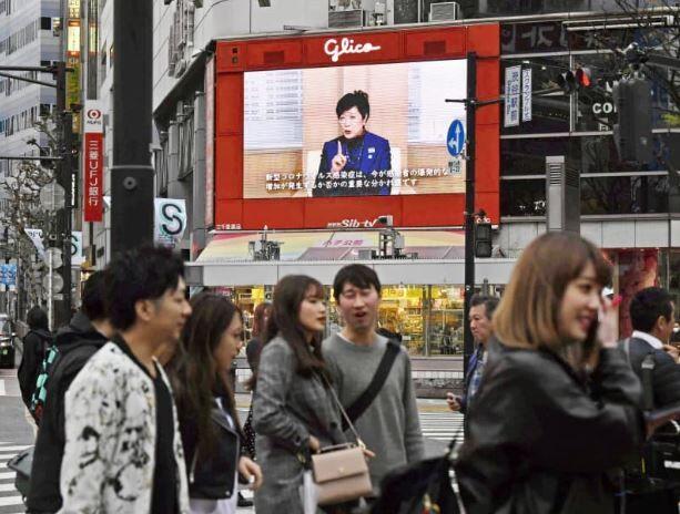 若者 新型コロナウイルス 東京 外出自粛 カラオケに関連した画像-03