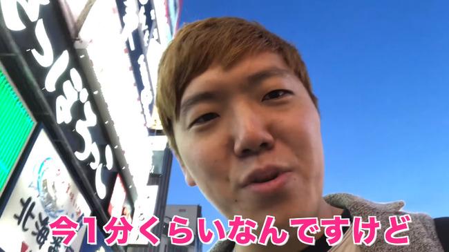 ヒカキン HIKAKIN メガネ 北海道に関連した画像-02