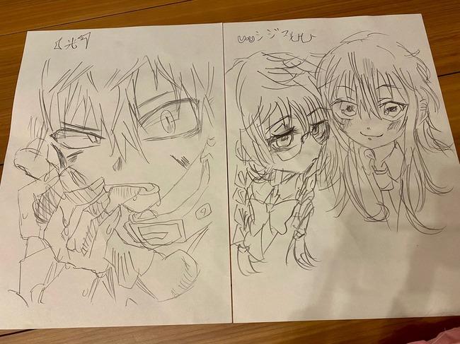 ワンパンマン 作画 村田雄介 10歳 娘 漫画 絵 上手に関連した画像-04
