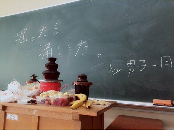 バレンタイン 教卓 生徒 女子 男子 先生 勘違いに関連した画像-04